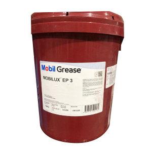 MOBIL/美孚 润滑脂 EP3 16kg 1桶