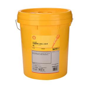 SHELL/壳牌 高性能回转式空压机油 CORENA-S3R46 20L 1桶