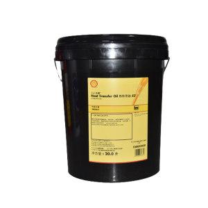 SHELL/壳牌 热传导油 HEAT-TRANSFERS2 20L 1桶