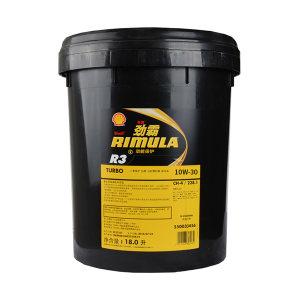 SHELL/壳牌 增压型柴油机油 RIMULA-R3-10W30 18L 1桶