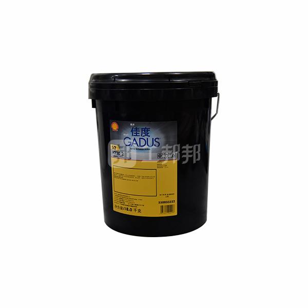SHELL/壳牌 润滑脂 GADUS-S2V220-2 18kg 1桶