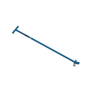 HULIFT/虎力 可移动型撬棍 RC50 载重5t 长度2000mm 1个