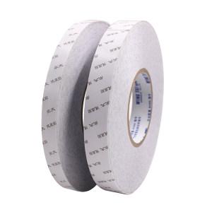 WINGTAI/永大 棉纸双面胶带 健康贴 白色 0.104mm×18mm×22.9m 1卷