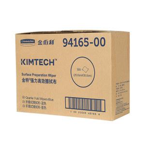 KIMBERLY-CLARK/金佰利 KIMTECH*金特*折叠式强力高效擦拭布 94165-00 蓝色 35*25cm 木浆+聚酯 1箱