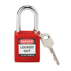 BRADY/贝迪 塑料挂锁(硬质钢锁梁) 99552(Y573144) 红色 异心 1把