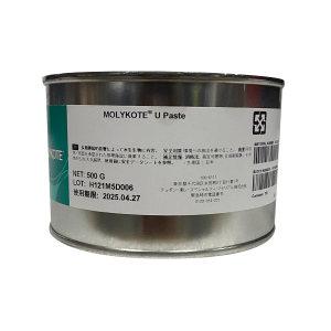 MOLYKOTE/摩力克 高温型装配油膏 UPASTE 灰黑色 500g 1罐
