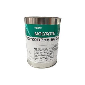 MOLYKOTE/摩力克 高承载型塑料润滑剂 YM102 黄色 1kg 1罐