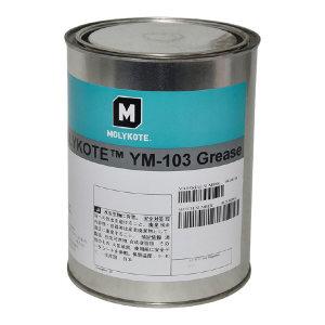 MOLYKOTE/摩力克 重载型塑料润滑剂 YM103 黄色 1kg 1罐
