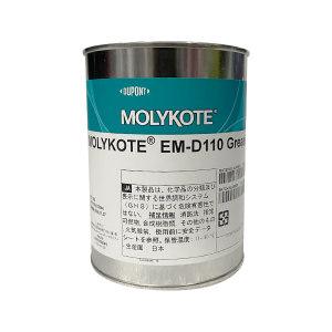 MOLYKOTE/摩力克 阻尼型塑料润滑剂 EMD110 白色 1kg 1罐