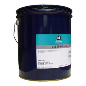MOLYKOTE/摩力克 重载型塑料润滑剂 YM103 黄色 16kg 1桶