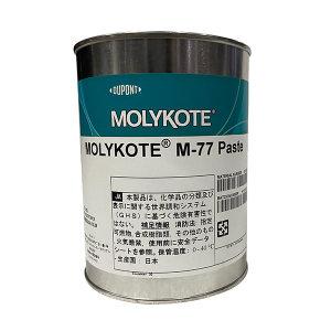 MOLYKOTE/摩力克 硅基耐水型装配油膏 M77 黑灰色 2kg 1罐