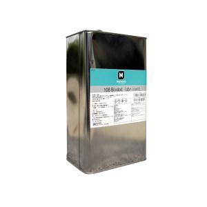 MOLYKOTE/摩力克 热固化涂层 106 深灰色 4L 1桶