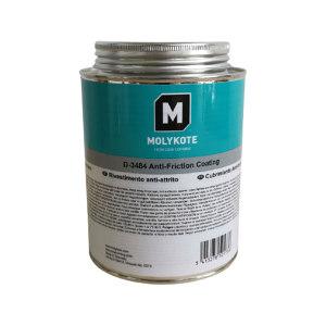 MOLYKOTE/摩力克 溶剂热固化涂层 D3484 灰黑色 500g 1罐