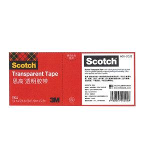 3M 单面透明胶带 600 19mm×32.9m 1卷