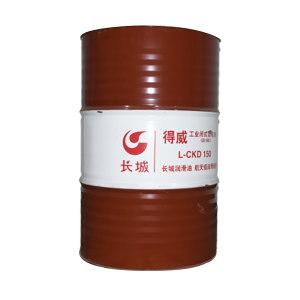 GREATWALL/长城 重负荷工业齿轮油 得威L-CKD150 170kg 1桶