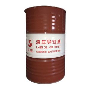 GREATWALL/长城 导轨油 L-HG32# 170kg 1桶