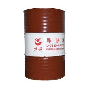 GREATWALL/长城 导热油 L-QB300 II 170kg 1桶