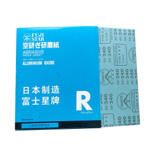 FUJISTAR/富士星 干砂纸(氧化铝) AA-180 180目 100张 1包