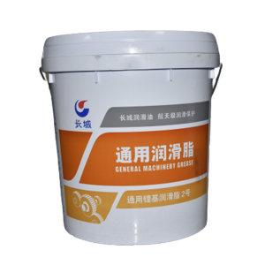 GREATWALL/长城 润滑脂 2#通用锂基脂 15kg 1桶