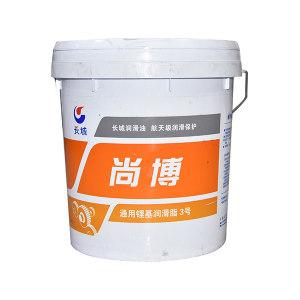 GREATWALL/长城 润滑脂 通用锂基脂-3# 15kg 1桶