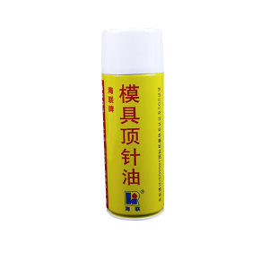 HIRI/海联 顶针油 745 500mL 1罐