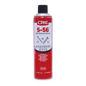 CRC 5-56多功能防锈润滑剂 PR05005CR 410g 1罐