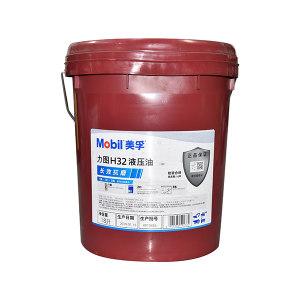 MOBIL/美孚 液压油 NUTO-H32 18L 1桶