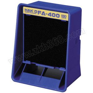 HAKKO/白光 拆消静电吸烟仪 FA400-05 15W 1台
