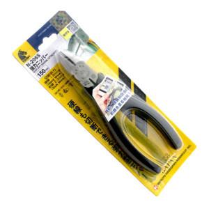 KEIBA/马牌 电工斜嘴钳 N-206S 150mm 1把