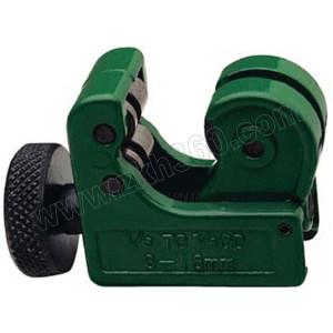SATA/世达 迷你切管器 SATA-97305 3-16mm 1个