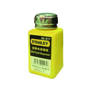 STANLEY/史丹利 防静电酒精瓶 94-517-23 200ml 1个