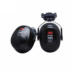 3M OPTIME101系列插帽式耳罩 H7P3E NRR/SNR:24/30dB 1副