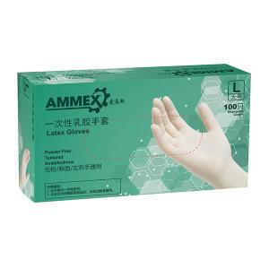AMMEX/爱马斯 一次性标准型乳胶手套 TLFC48100 XL 无粉麻面 新老包装随机发货 1盒