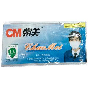 CM/朝美 颗粒物防护口罩 2002多功能型 KN90 耳戴式 1个