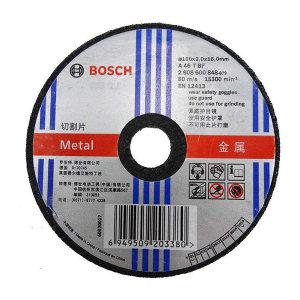 BOSCH/博世 切割片通用型 2608600848 100×16×2MM 1片