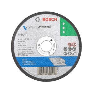 BOSCH/博世 实用系列金属切割片 2608603414 105x1.2mm 1片