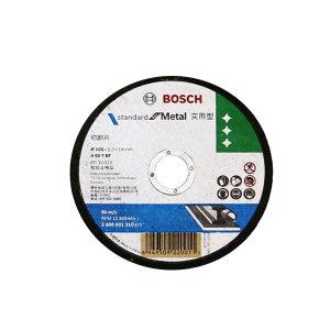 BOSCH/博世 实用系列不锈钢切割片 2608603415 105x1.0MM 1片