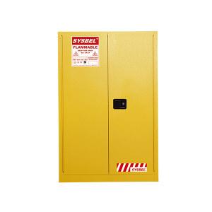 SYSBEL/西斯贝尔 易燃液体安全储存柜 WA810450 45Gal/170L 双门手动 1台