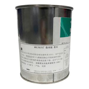 MOLYKOTE/摩力克 细颗粒二硫化钼粉末 MICROSIZE 黑色 1kg 1罐