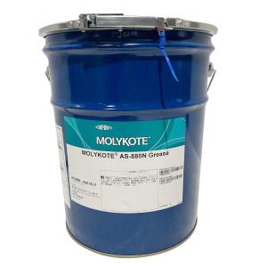 MOLYKOTE/摩力克 含固体润滑剂硅脂 AS880N 黑色 20kg 1桶