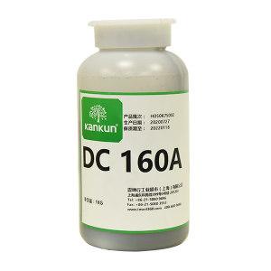DOWSIL/陶熙 有机硅灌封胶(中粘度型) 160A 通用型 分包装 A组份 1kg 1罐