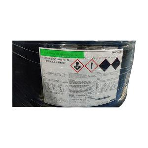 ARALDITE/爱牢达 聚氨酯灌封胶-固化剂 VBU001B 棕色 240kg 1桶