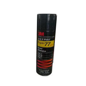 3M 溶剂胶-喷胶 77 SPRAY 305G 喷胶 1罐