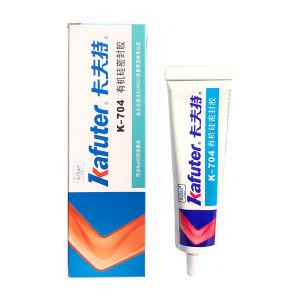 KAFUTER/卡夫特 电子密封有机硅胶 704 白色 45g 1支