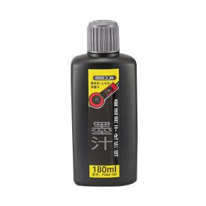 TAJIMA/田岛 墨汁(墨斗用墨汁) 1010-0069 180ml 黑色 1瓶