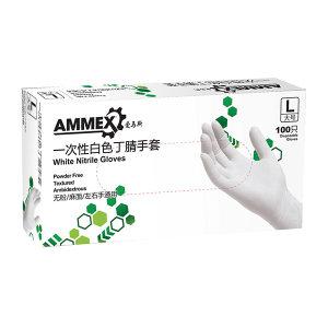 AMMEX/爱马斯 一次性标准型白色丁腈手套 APFWCMD46100 L 无粉麻面 新老包装随机发货 1盒