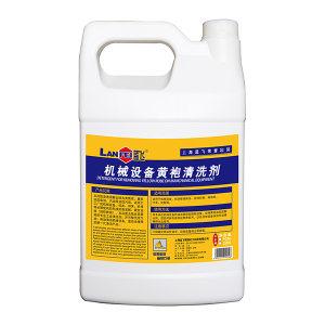 LF/蓝飞 机械设备黄袍清洗剂 Q035-1 1gal 1桶