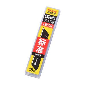 TAJIMA/田岛 L型标准型替刃 1102-0199 18MM 筒装(1片黑刃+9片银刃) 1组