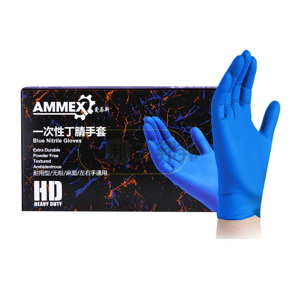 AMMEX/爱马斯 一次性深蓝色丁腈手套 APFNCHD42100 S 无粉麻面 1盒