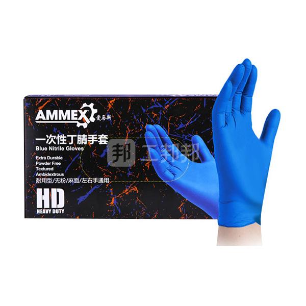 AMMEX/爱马斯 一次性深蓝色丁腈手套 APFNCHD44100 M 无粉麻面 1盒